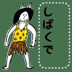 Kotobawokaereru sticker 1