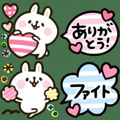 colorful Rabbit balloon  1st