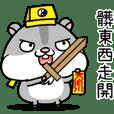 Kurakura is coming!!-Part7