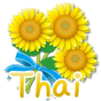 Thanks with flowers in Thai Rev.
