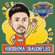 2021-22 HIROSHIMA DRAGONFLIES