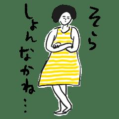 Hakata jyoshi sticker