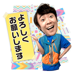 YOSHIHISA KOBAYASHI (YOSHI ONIISAN)