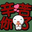Cute tangyuan-super practical greeting