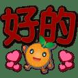 Cute orange-super practical greetings