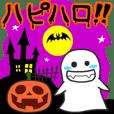 Dancing Halloween! <Japanese Ver.>