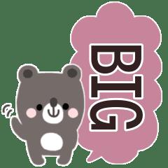BIG mini simple bear balloon #1
