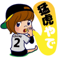 TIGER STYLE 2 / ENJOY! BASEBALL for GIRL