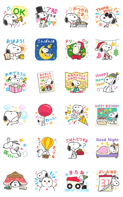 Snoopy Assorted Pop-Up Stickers