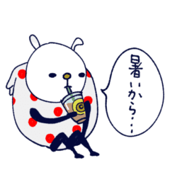 Lovely  Rabbit ! -ver.4