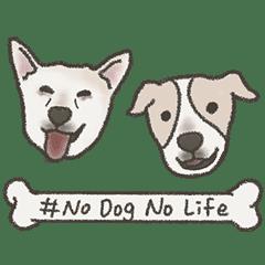 # No Dog No Life