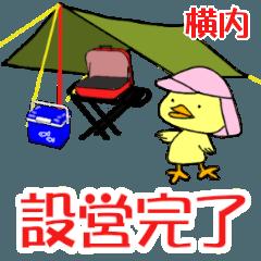 Yokouchi's enjoy camping barbecue