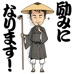 OgawaJunya-Supporters Sticker