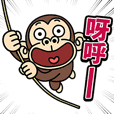 Funny Monkey 3 Pop-Ups