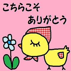cute ordinary conversation stickers137