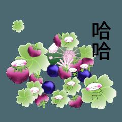 莓果綠茶凍小饅頭哈哈抱抱