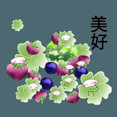莓果綠茶凍小饅頭美好祝福