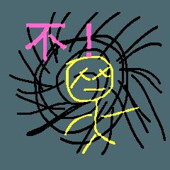 火柴人爆笑生活3