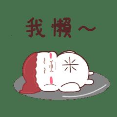 米蟲日常 part 1
