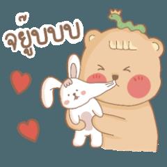 Bear love you so much