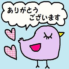 cute ordinary conversation stickers136