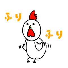 Chickens to grin 2