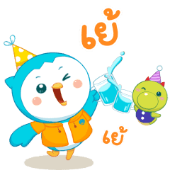 Nong Vayu & Friends: Let's Celebrate