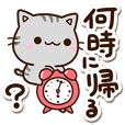 ちびアメ【家族連絡】