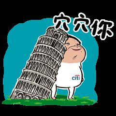 Citi definition to classic landmarks