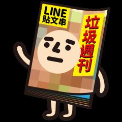 LINE Timeline × TRASHMAN