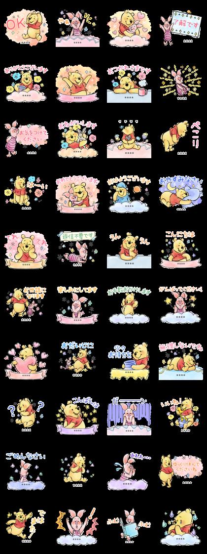 Pooh Custom Stickers (Watercolors)