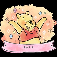 곰돌이 푸 맞춤 스티커(수채화)
