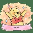 Stiker Custom Winnie the Pooh (Cat Air)
