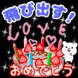 飛び出す!お祝い 誕生日 日常語