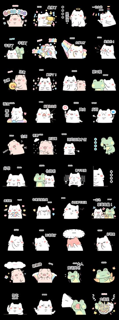 Lazynfatty: Custom Stickers