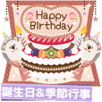 Adult cute Birthday&Event greeting cards