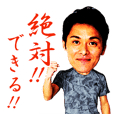 高木トモユキ