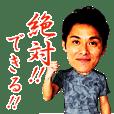 Tomoyuki Takagi Official Sticker