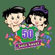 50th Anniversary Satit kaset