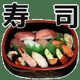 Real sushi!