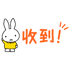 Miffy's Small Stickers