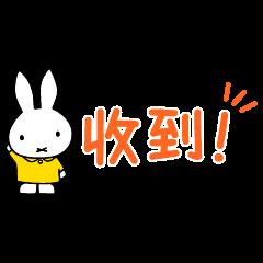 Miffy 小小貼圖