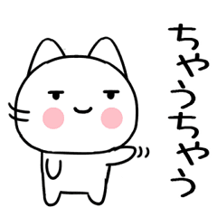 ★しろまるい関西弁ねこ☆38