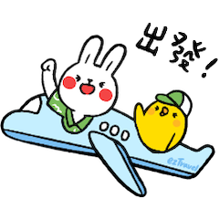 ezTravel × Lazy Rabbit & Mr.Chu
