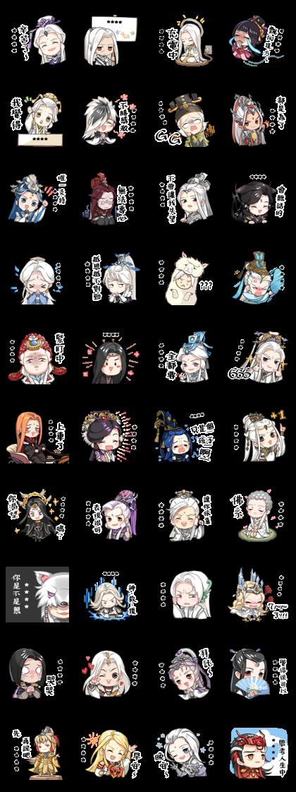 Pili Heroes Custom Stickers