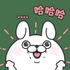 YOSISTAMP-兔兔100%隨你填