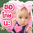 Ingfah RongMuang Dukdik