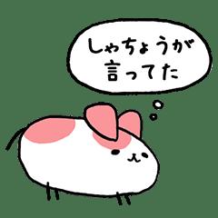 アルちゅー太 〜社長と社畜の楽しい毎日〜
