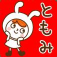 Name Sticker [Tomomi]