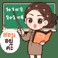 คุณครูผู้หญิง ภาค 2